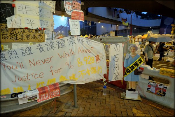 UMBRELLA MOVEMENT-4