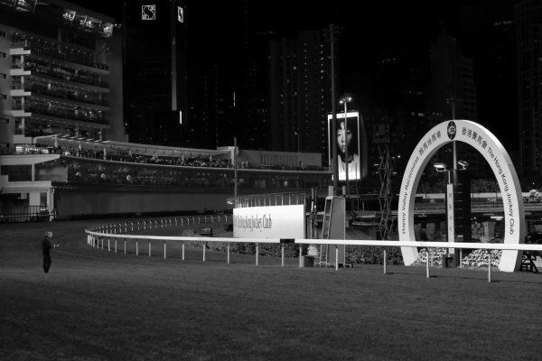 HKJC/Hong Kong